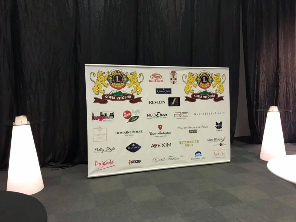 Promo & Events